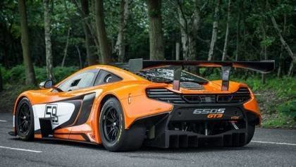 Track Record from McLaren 650S GT3