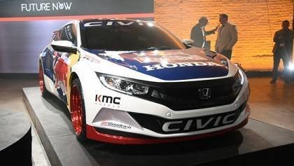 Honda Civic Red Bull
