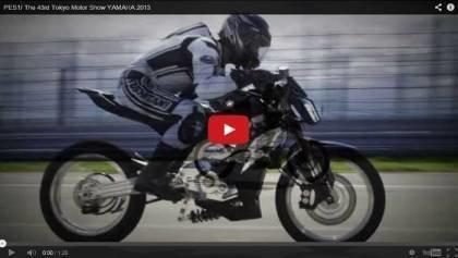 Yamaha PES1 for 2016 production