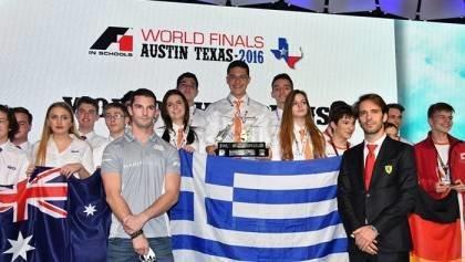 Greek Students Trump F1 Championships