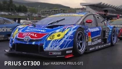 GT300 Prius
